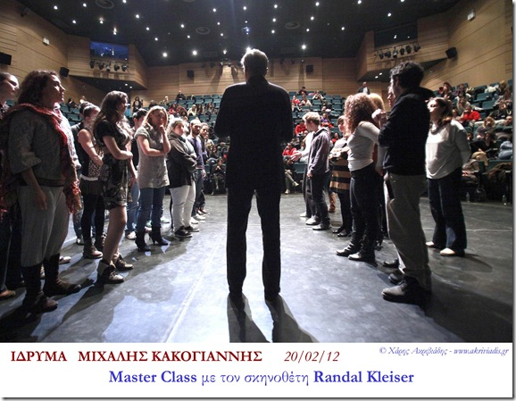 Master Class  Randal Kleiser - M.CACOYANNIS FOUNDATION ATHENS 20.02.12