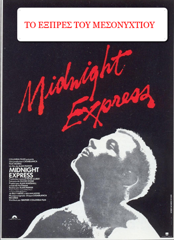 MIDNIGHT_EXPRESS.png