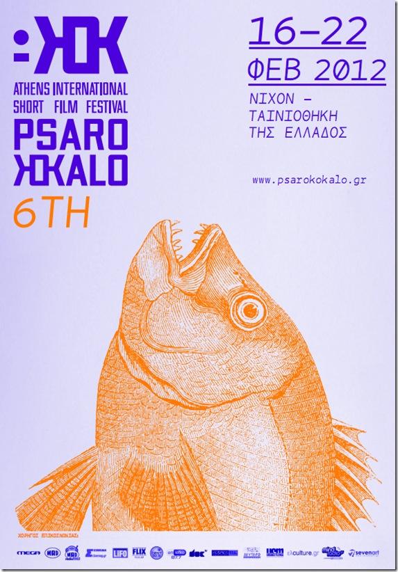 psaroko-poster