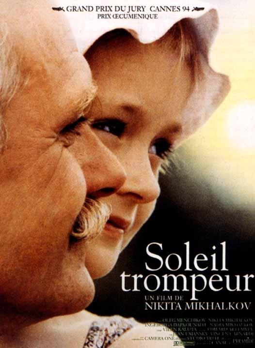SOLEIL-TROMPEUR.jpg