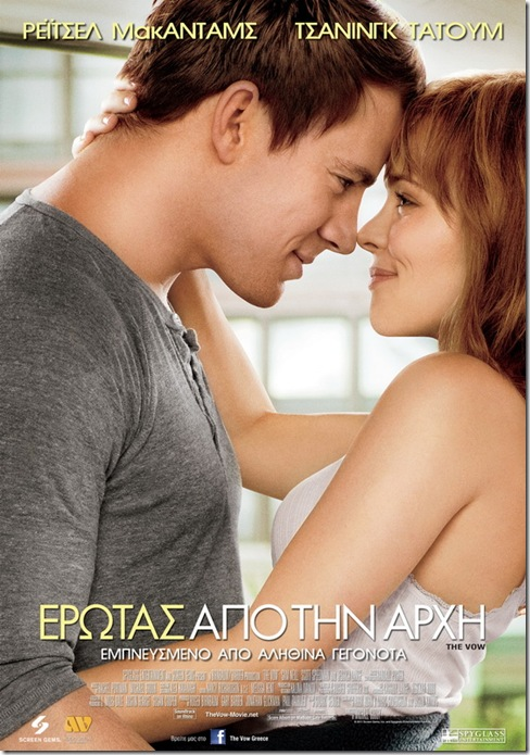 THE VOW POSTER 35X50.indd