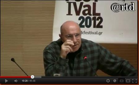 FESTIVAL_ATHINON_KAI_EPIDAVROU_2012_GEORGE_LOUKOS_INTERVIEW