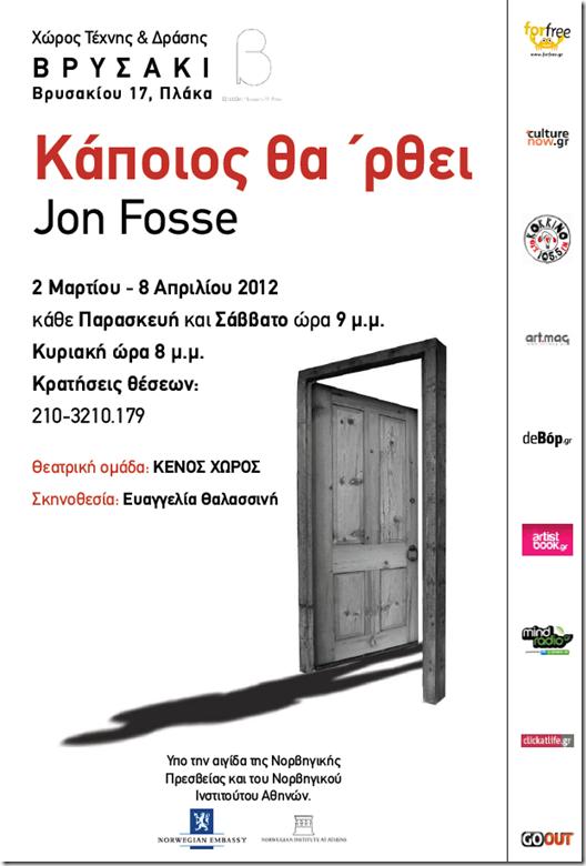 kapoios_tharthei_poster