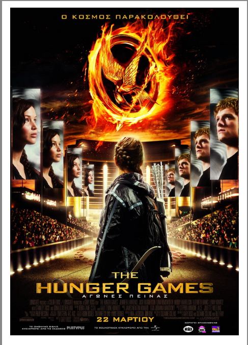 THE_HUNGER_GAMES_gr.png