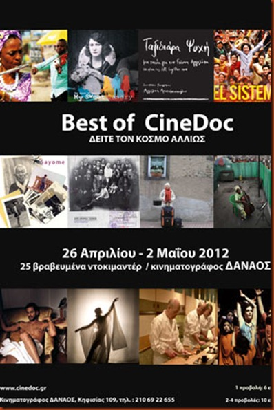 Best of CineDoc