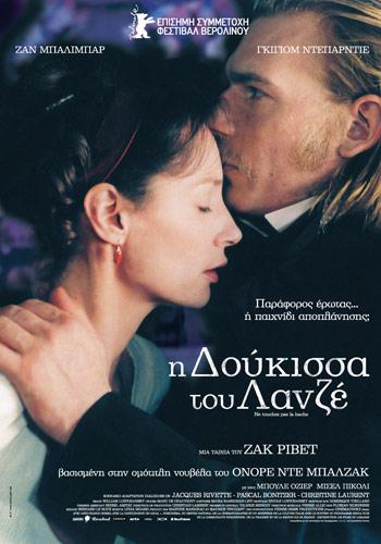 ne_touchez_pas_la_hache_gr_poster.jpg