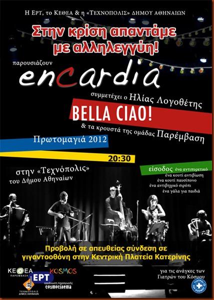 ENCARDIA PROTOMAGIA 2012