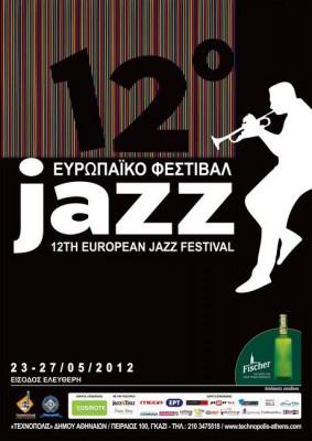jazz 12o.jpg