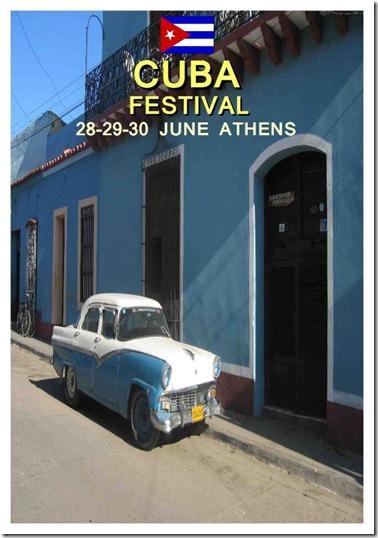 1o CUBA FESTIVAL