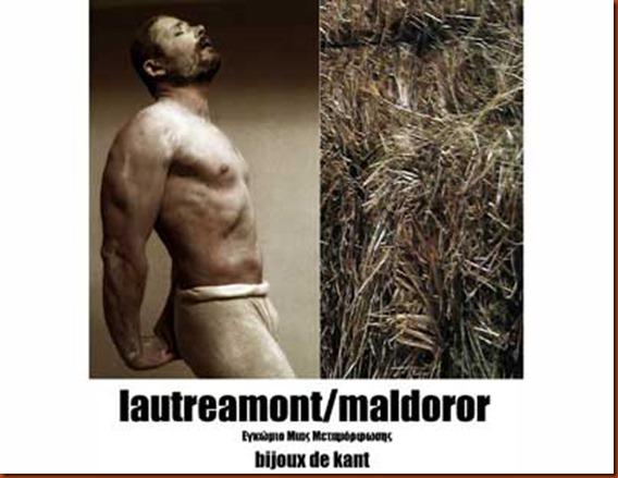 lautréamont_-_maldoror_-_egkomio_mias_metamorfosis_Mia_parastasi_tis_bijoux_de_kant_sto_Idruma_Kakogianni1