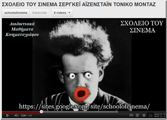 EISENSTEIN TONIKO MONTAZ VIDEO
