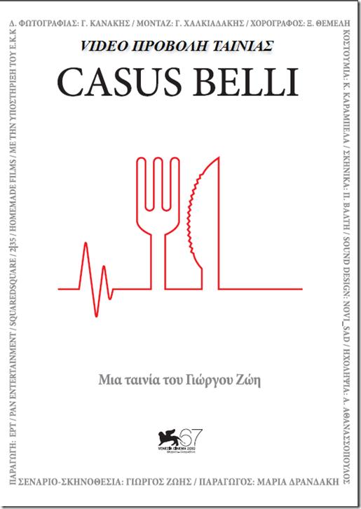 VIDEO CASUS BELLI