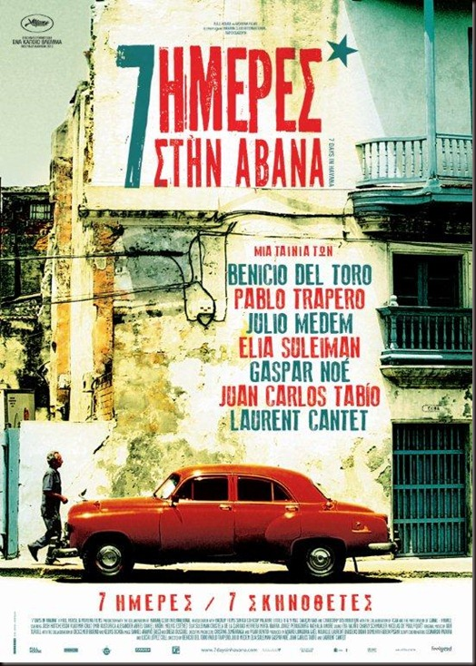 7 Days in Havana poster gr