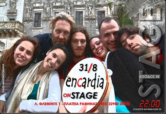 encardia on stage 31 8 2012
