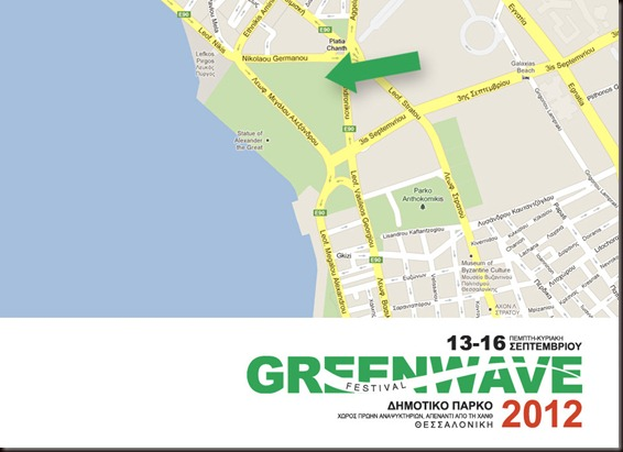 greenwave festival 2012