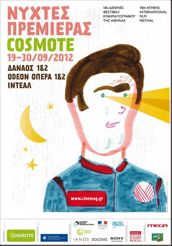 nyxtes premieras 2012 Poster