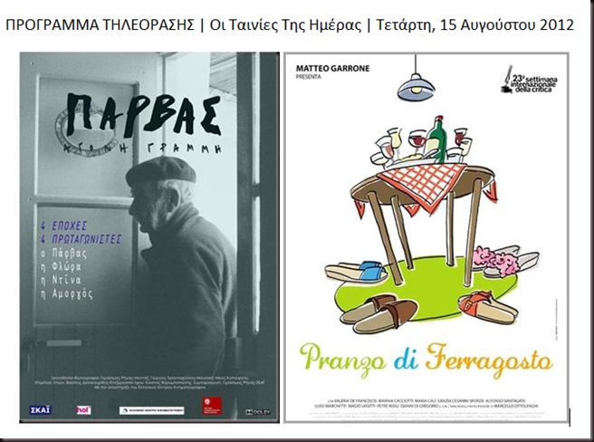 programme_tv_15_8_2012