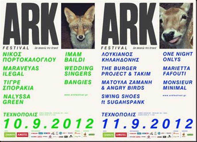 ark 2012