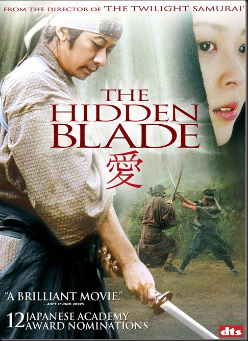 Hidden Blade_Box art__artwork