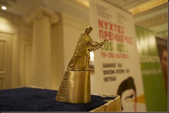 NYXTES PREMIERAS 2012 PRESS CONFRERENCE 3