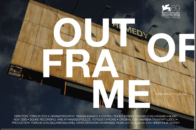 OUT OF FRAME FLYER