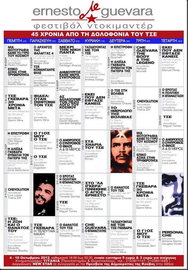 Festival_Che_programma