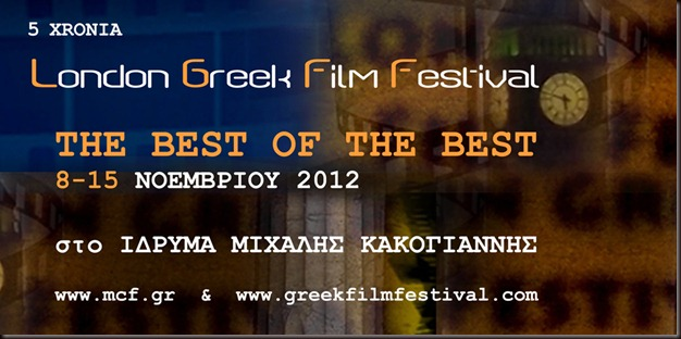 Film Festival the_best 2 gr