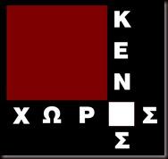 kenosXwros