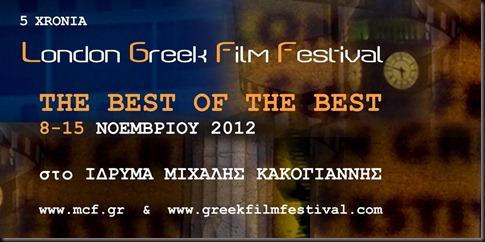 film-festival-the_best