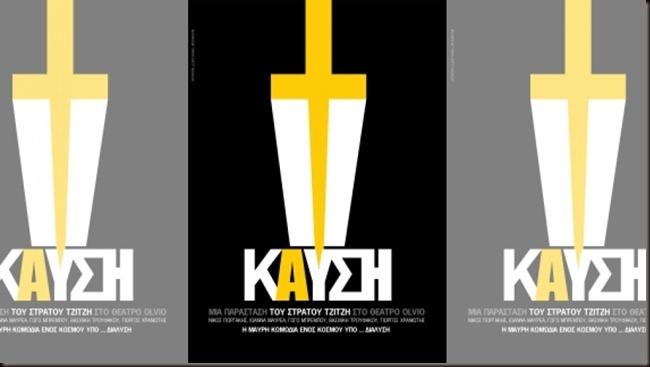 H KAYSH