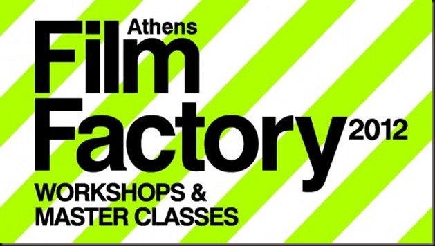 athens-film-factory-2012 fb