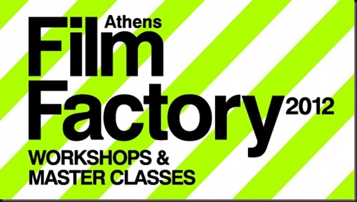 Athens Film Factory 2012