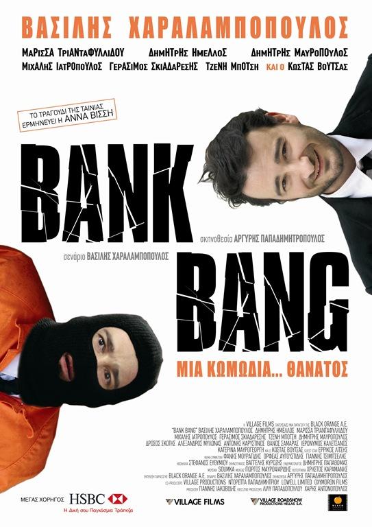 BankBangPoster.jpg