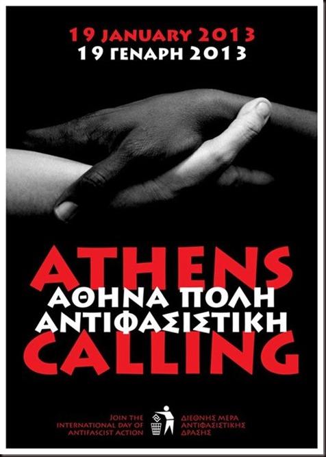 antifasistiko syllalitirio 19 1 2013