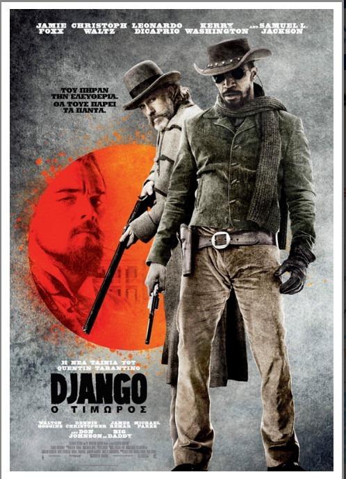 django-unchained-2012.jpg