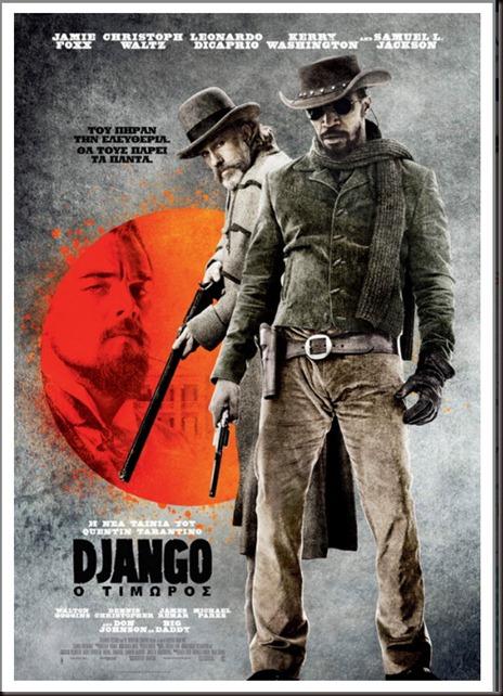 Django Unchained, 2012