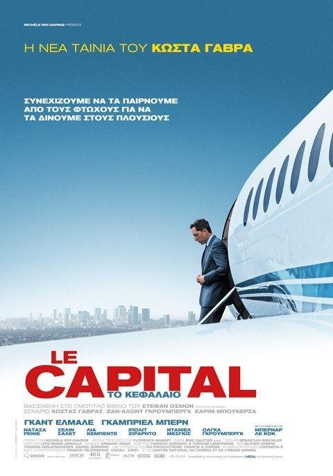 Le-Capital-2012.jpg