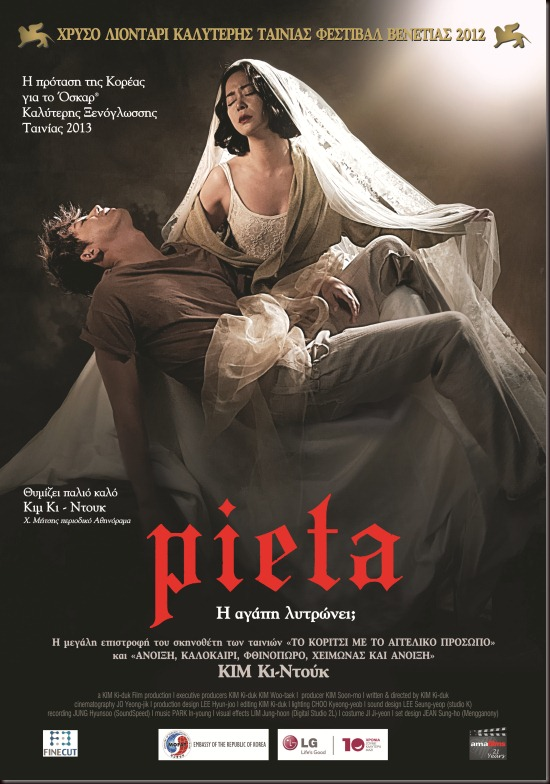 poster Pieta