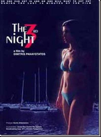 third-night