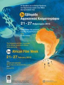 2η Εβδομάδα Αφρικανικού Κινηματογράφου, στην Ταινιοθήκη της Ελλάδας | 21 έως 27 Φεβρουαρίου 2013 | ελεύθερη είσοδος