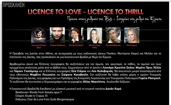 LICENCE TO KILL prose 15 Feb GR +