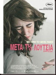 meta-ti-loutsia