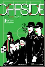 Offside Iranian Film 2006