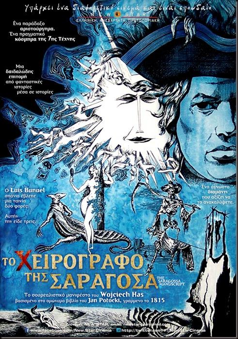 saragossa manuscript poster