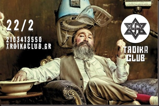 troika club