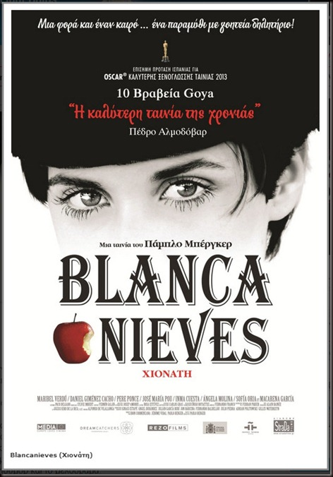 blancanieves poster gr