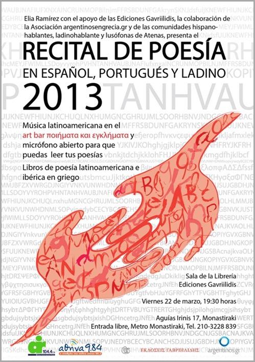 DEF_ invitacion_noche_poesia-2013