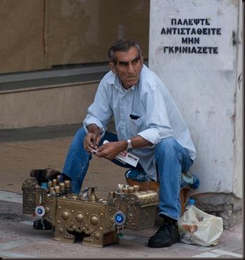 ekthesi_fotografias_i_athina_stous_dromous_tis_krisis