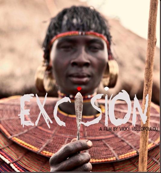 EXCISION documentary