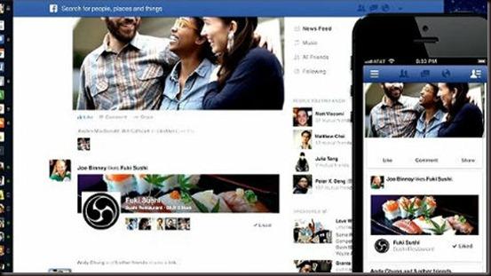 facebook neo